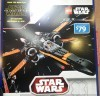 LEGO Poe's X-Wing Fighter Spotted on Walmart Ad